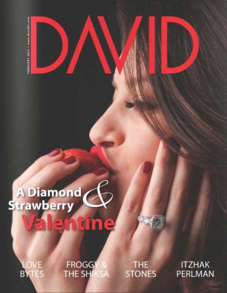 David Magazine February Dorit_Schwartz