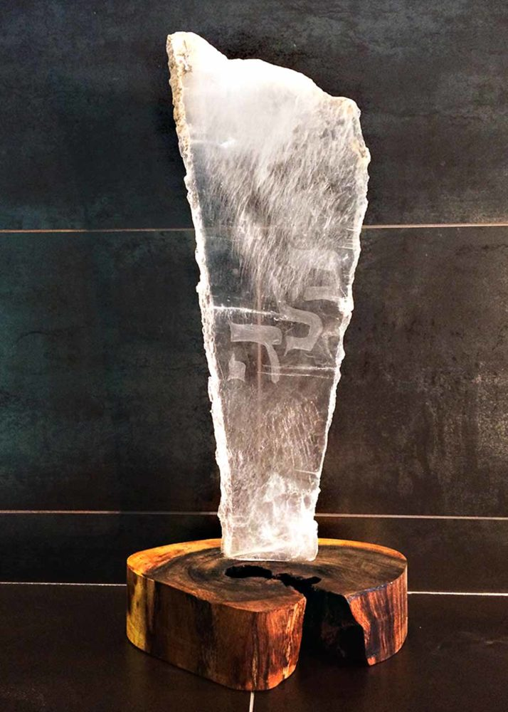 Sharing The Flame - Hand-Carved Selenite, Acacia Wood Sculpture by Dorit Schwartz