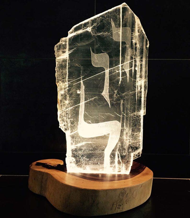 Defying Gravity - Hand-Carved Selenite, Acacia Wood, Lights Sculpture by Dorit Schwartz