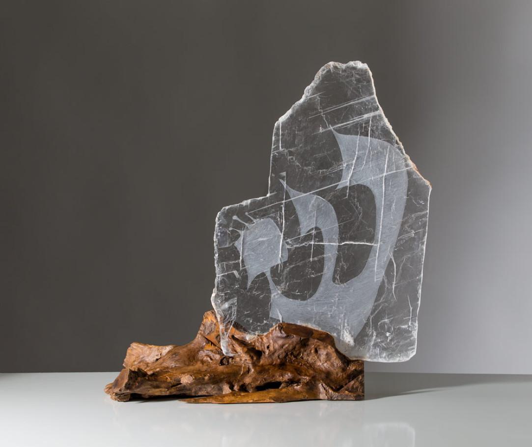 Shin II - Dorit Schwartz Sculptor