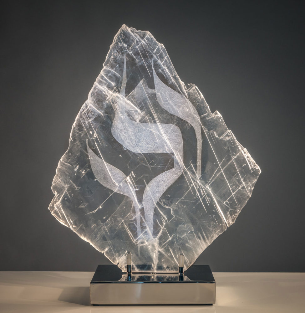 Recapturing the Sparks of the Soul III - Organic, Hand-Carved Selenite and Acacia Wood Kabbalah Sculpture with a Stainless Steel Base and Lights by Fine Artist Dorit Schwartz – Las Vegas
