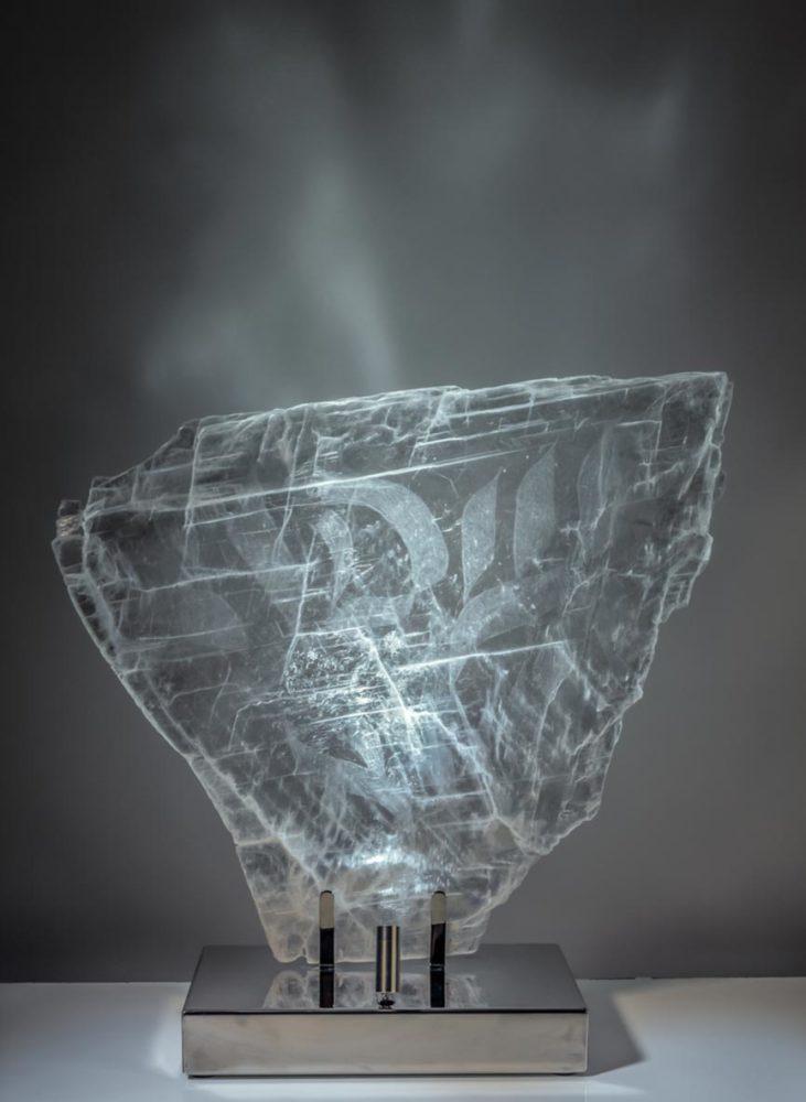 Shema Crystal Kabbalah Sculpture Dorit Schwartz
