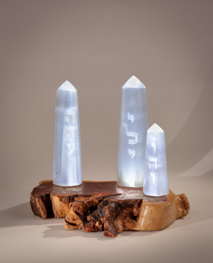 Pillar of Lights 12x12.5x10 in by sculptor Dorit Schwartz