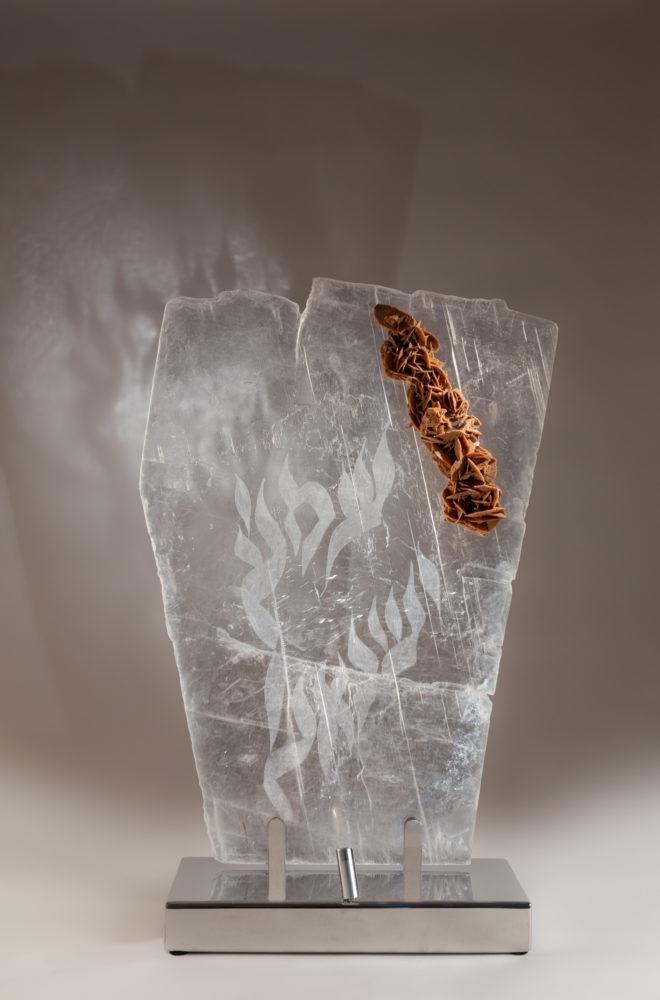 Shema IV 28x18x7 in by sculptor Dorit Schwartz
