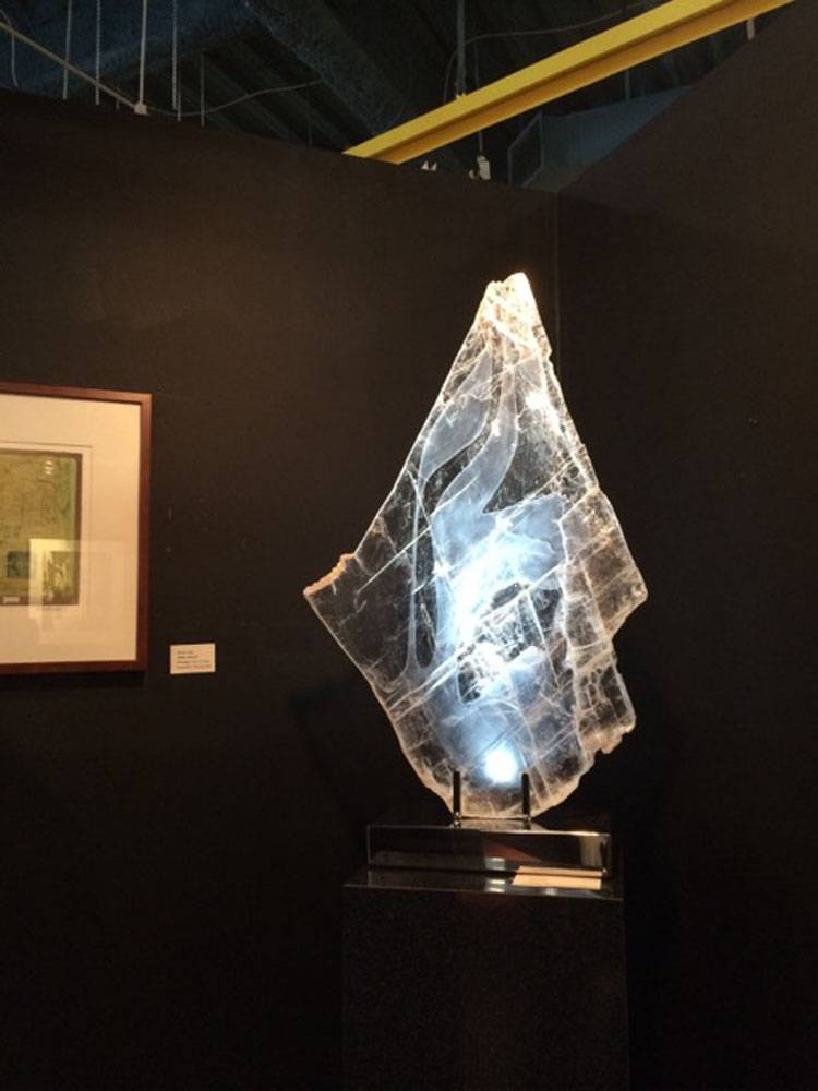 Dorit Schwartz Light of Kabbalah Collection at the Southern Nevada Museum of Fine Art - Recapturing the Sparks of the Soul